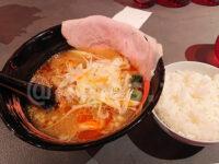 支那そば 日々@日比谷OKUROJI(東京都千代田区) 味噌ラーメン ライス