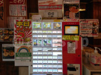 博多長浜らーめん 六角堂 八王子店@東京都八王子市 食券機