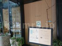 Furutoshi(フルトシ)@ソラリア西鉄ホテル銀座(東京都中央区) 店頭