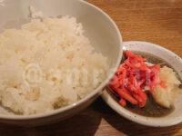 麺の章 九州 とりとん@ラーメンスクエア(東京都立川市 セルフコーナー ライス 紅生姜 ニンニク