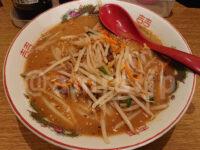 麺の章 九州 とりとん@ラーメンスクエア(東京都立川市) 濃厚味噌ラーメン 味玉