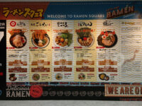 麺の章 九州 とりとん@ラーメンスクエア(東京都立川市) ラーメンスクエア出店店舗