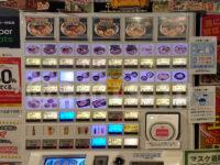 麺の章 九州 とりとん@ラーメンスクエア(東京都立川市) 食券機