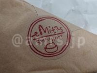 ファクトリーカフェ cafe eMitas(カフェエミタス)@プレシア本社工場(神奈川県厚木市) 2食の完熟メロンサンド