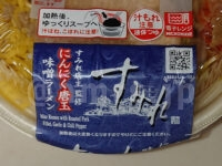 すみれ監修 にんにく唐玉味噌ラーメン@セブンイレブン パッケージ
